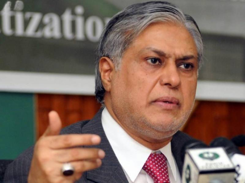 Govt committed to promote Islamic Banking: Dar