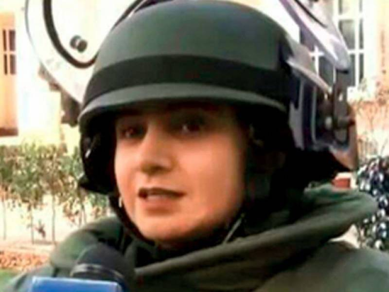 Pakistani lady police constable entitles as First to join BDS in Asia