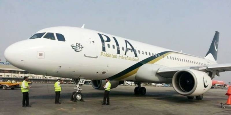 PIA flight cancelled at Heathrow airport over technical fault