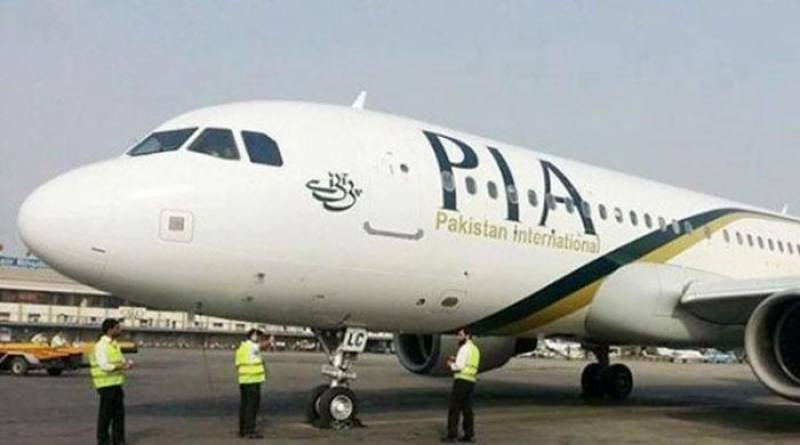 PIA's privatisation plan to discuss during shareholders meeting today
