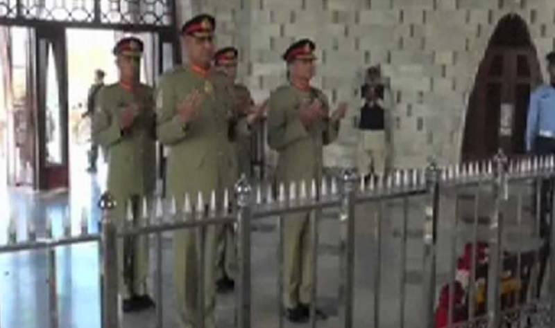 COAS Gen Qamar visits Karachi