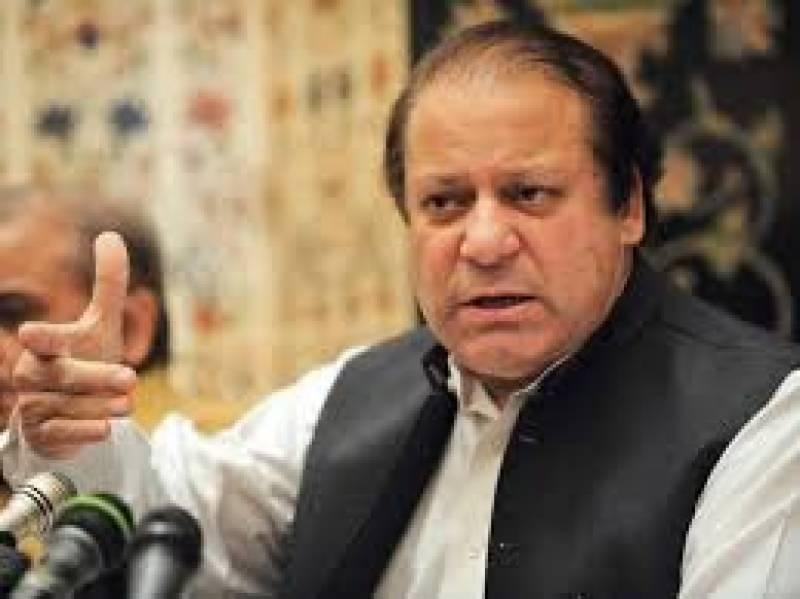 PM Nawaz's addresses to Export Award ceremony