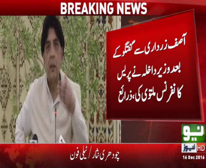 Ch Nisar calls Asif Ali Zardari and cancels press conference at Islamabad