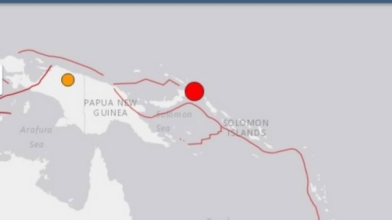 7.9 magnitude earthquake hits east of Papua New Guinea, tsunami warning
