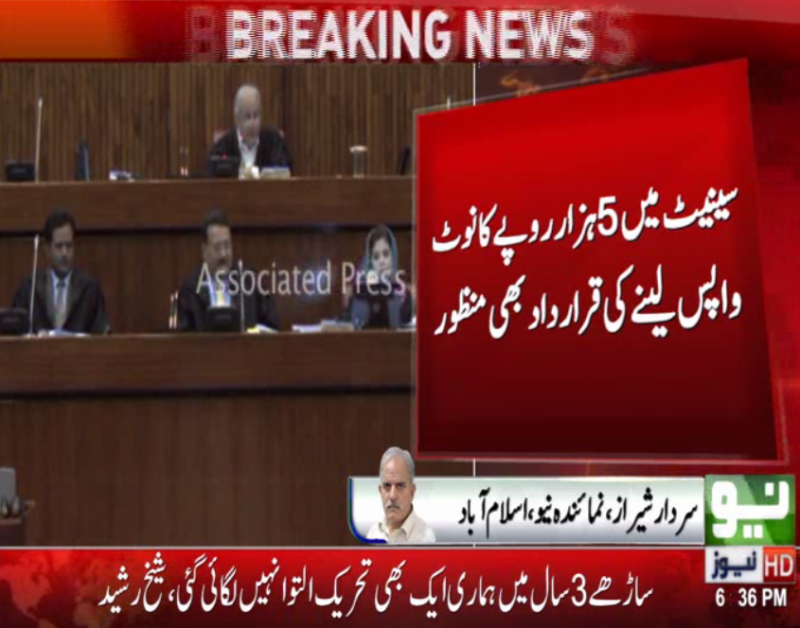 Senate pass legislation to annul Rs. 5000 Currency note