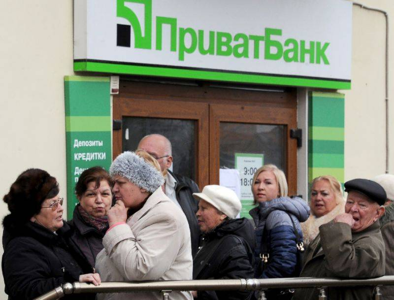 Ukraine nationalises country's biggest lender