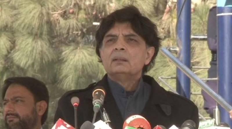 Bilawal adopts Imran Khan's style in politics: Ch. Nisar
