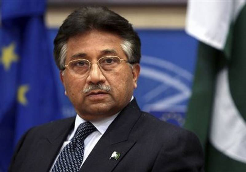 Pervaiz Musharraf statement denied by PM House