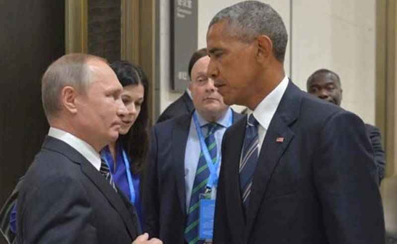 Almost all communication channels with US 'frozen':Kremlin