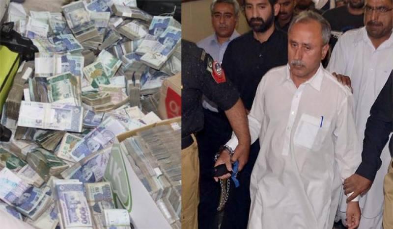 NAB clears Mushtaq Raisani over Rs 2 billion plea bargain