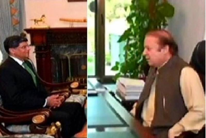 DG ISI Naveed Mukhtar meets Nawaz Sharif