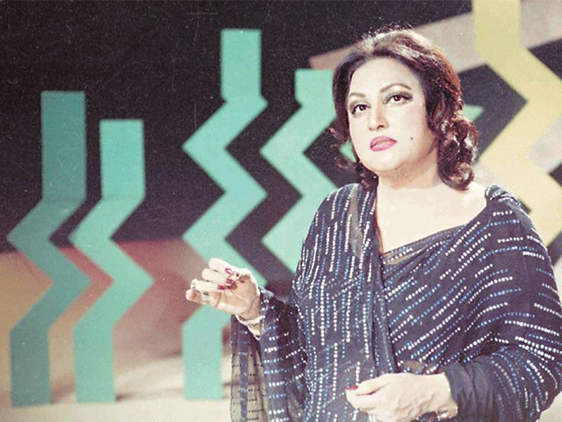 Malika-e-Tarannum being remembered on her 16th death anniversary