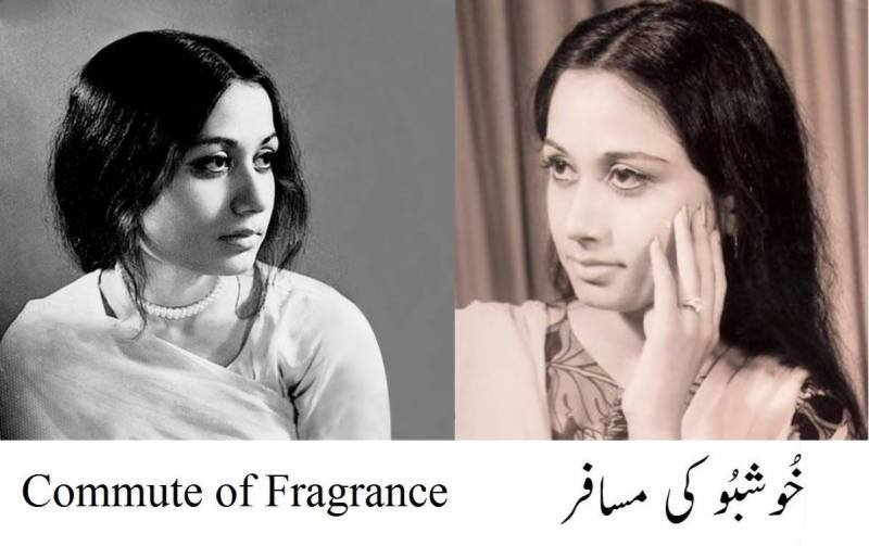 Parveen Shakir's 22nd death anniversary today