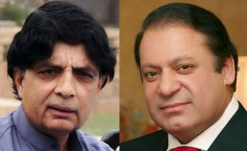 Govt spends Rs 70bn to raise security: Nisar