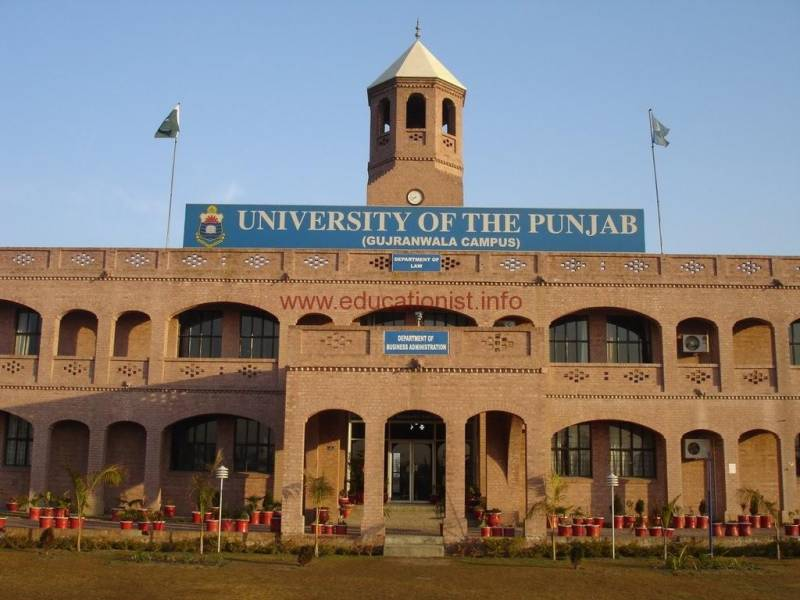 Dr Zaffar Moeen Nasar appointed as PU VC