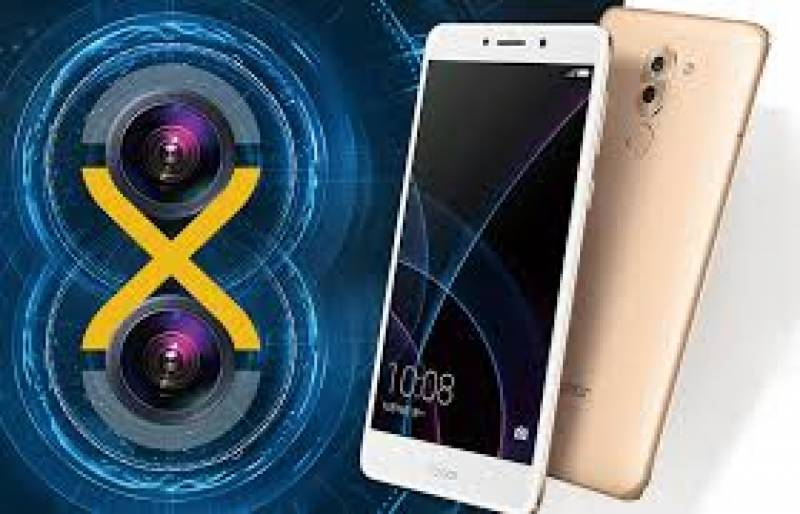Huawei prepares for 2017 - A New Year and A New 'X'