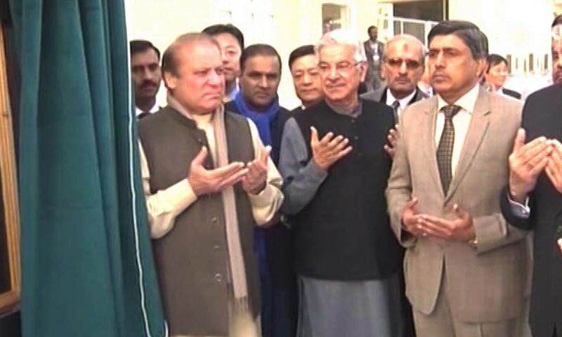 PM Nawaz inaugurates 340 Mega Watt Chashma-III nuclear power plant
