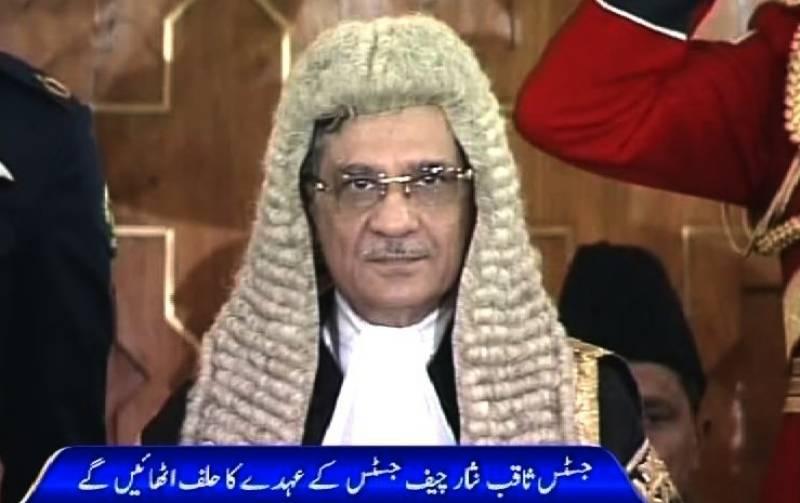 Saqib Nisar takes oath as CJP