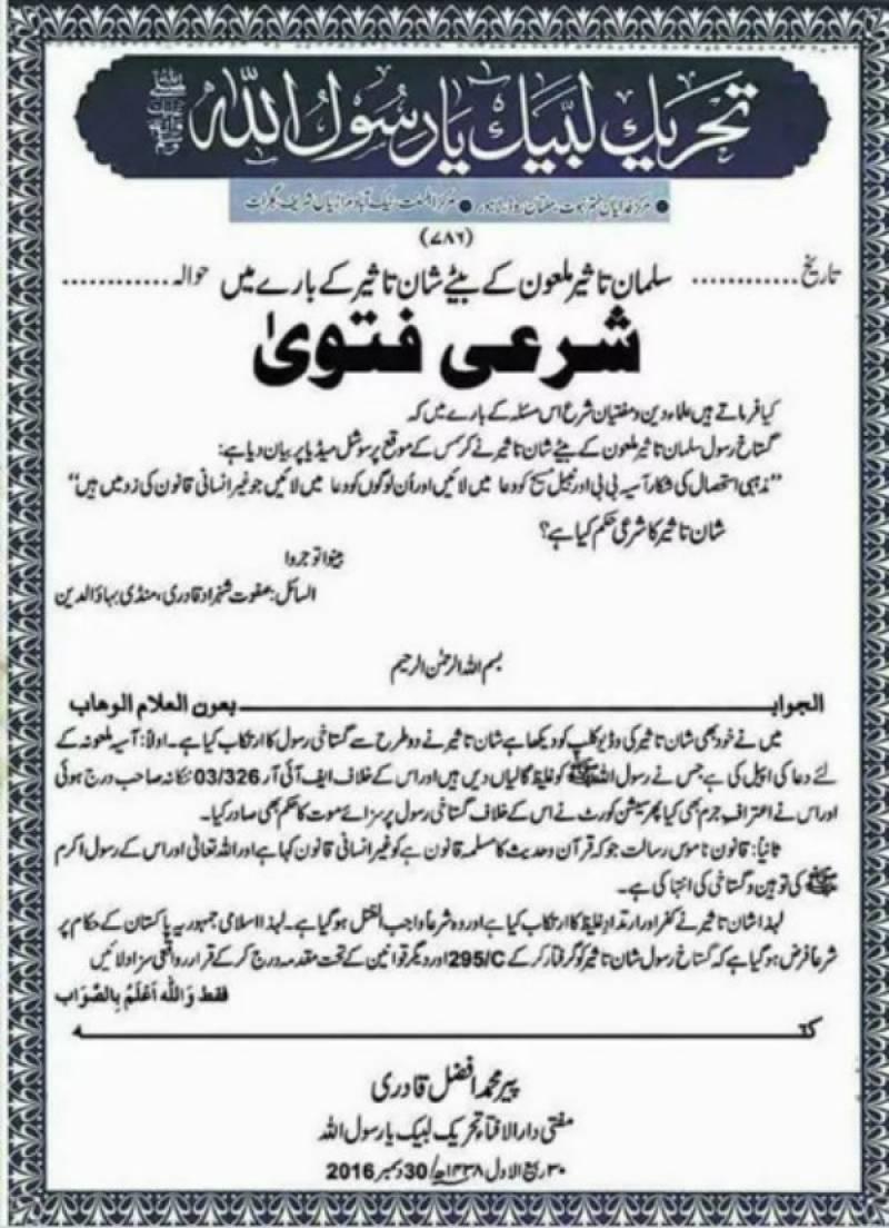 Salman Tasser's son Shaan Taseer booked for 'hate speech',