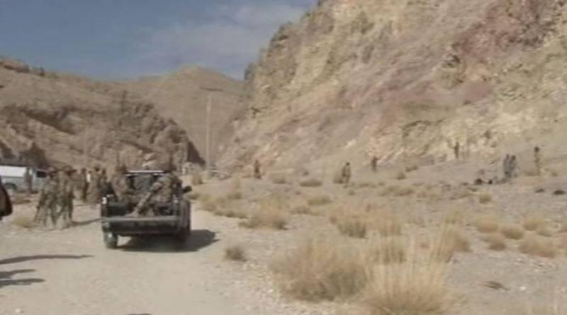 6 security personnel injured in explosion