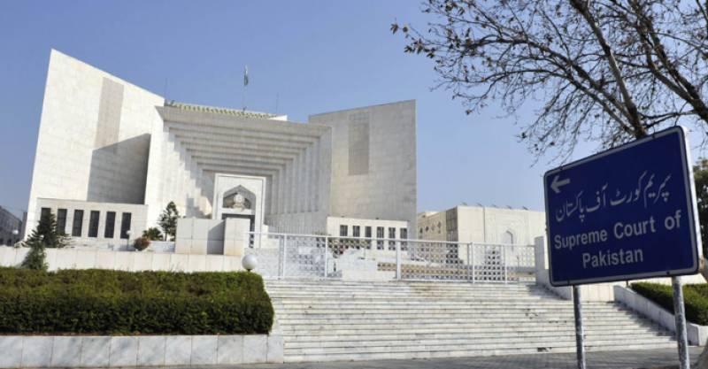 NAB has become facilitator of corrupt elements: SC