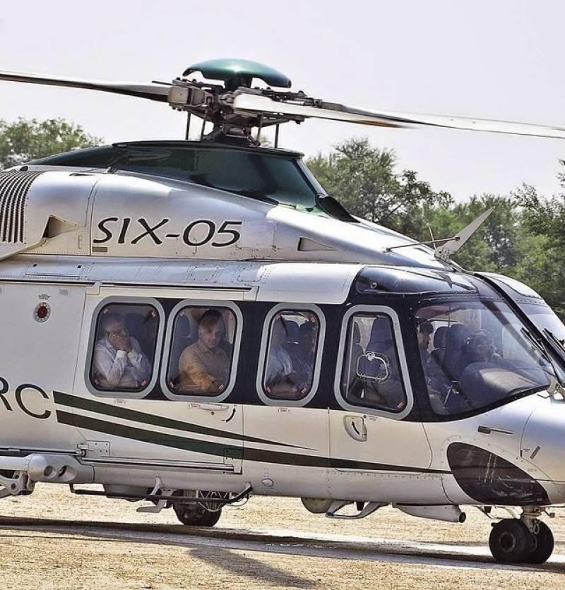 Punjab abandons plan to buy new helicopter for CM Shehbaz
