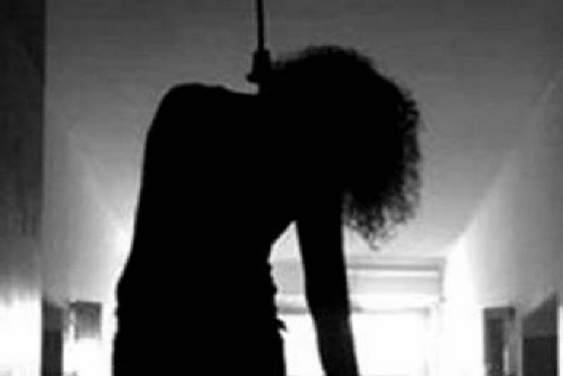 Sindh University student committed suicide: police report
