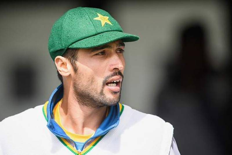 Sydney test: Amir out of test following muscle injury
