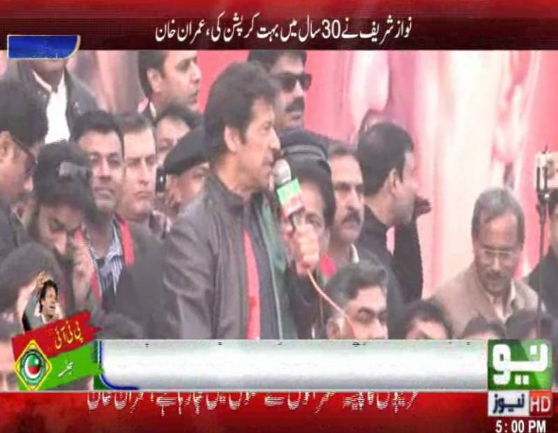 "PTI ""Anti Corruption"" rally at Bhawalpur attracts thousands"