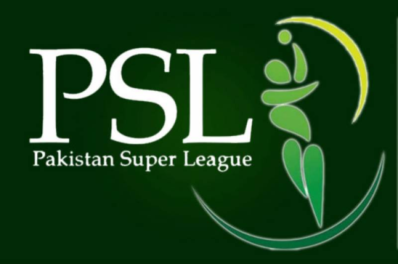 PSL 2017 final on March 5, confirms PCB