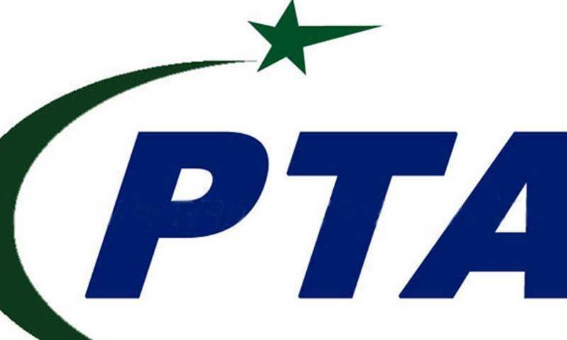 PTA to announce Mobile App Award on end of month