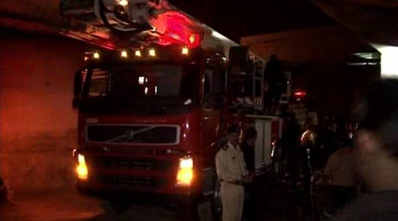 Mother, 3 children injured as fire erupts at residential building
