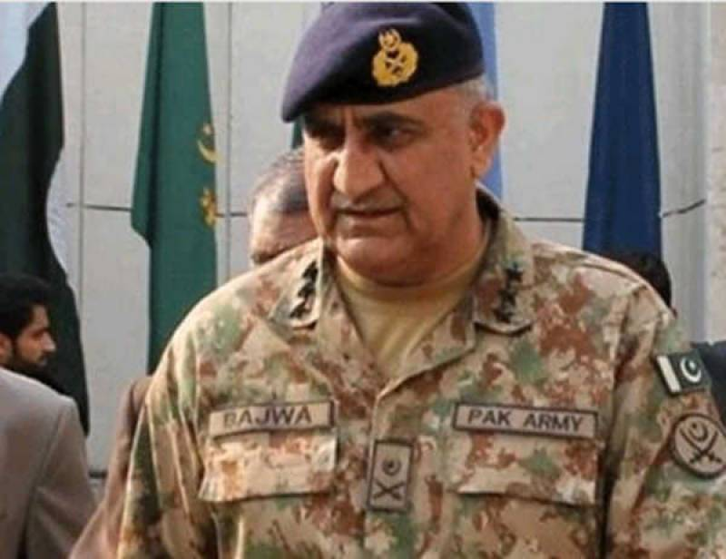 Pakistani Army leadership appreciates military court's performance