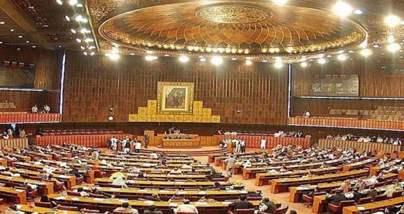 Parliamentary parties to meet today to discuss military courts' extension