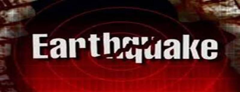 Strong earthquake struck Khuzdar