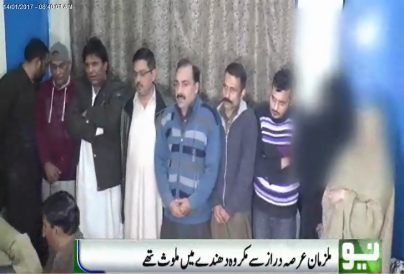 10 alleged pornographers detained in Lahore