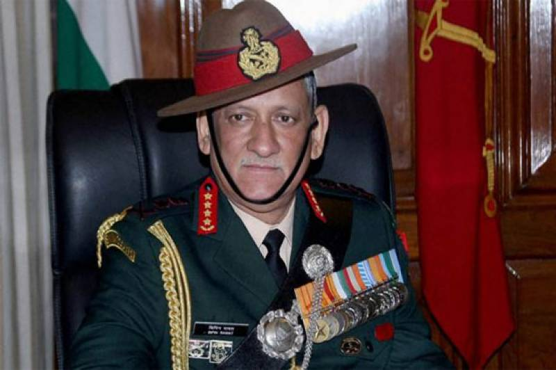 "Strikes on Pakistan can be repeated if the ""situation warrants"": Bipin Rawat"