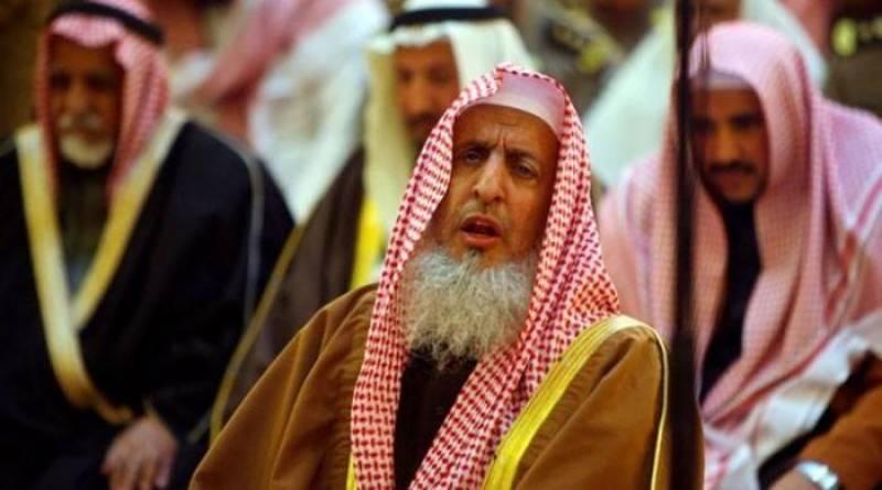 Saudia's grand Mufti calls cinemas, song concerts harmful
