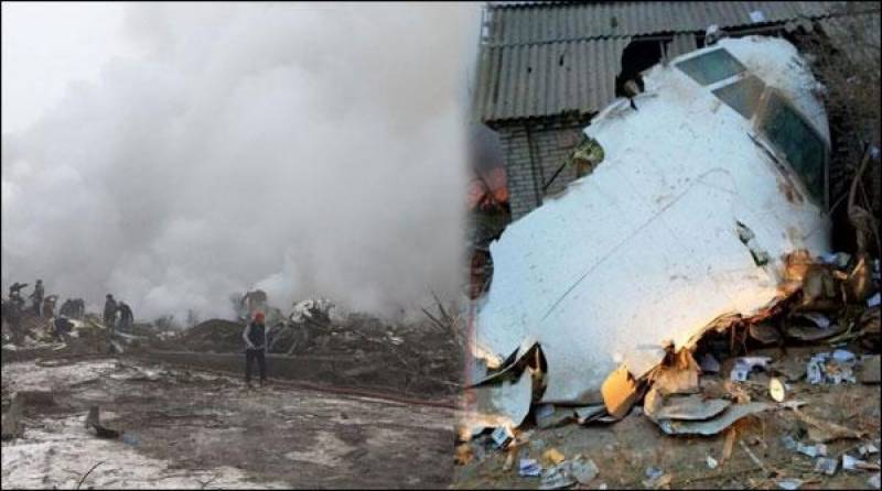 30 killed in Turkish cargo plane crash in Kyrgyzstan