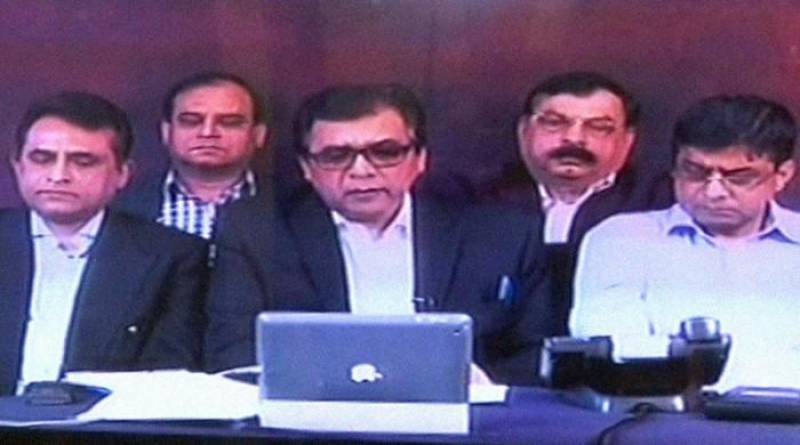 MQM-London rally scheduled for Jan 21