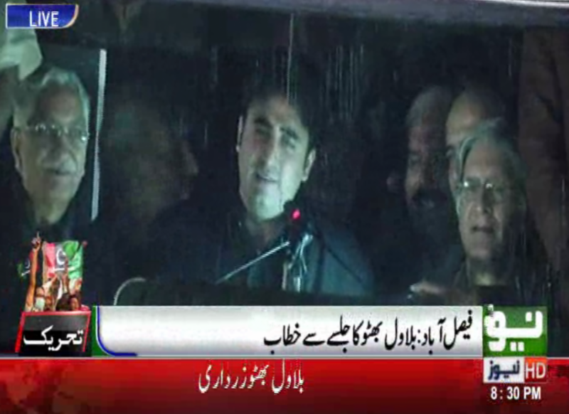 Bilawal Bhutto alleges Nawaz Govt of inefficiency and corruption