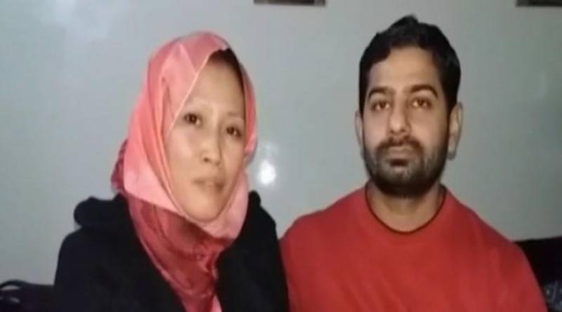 Japanese woman arrives Pakistan to marry her love