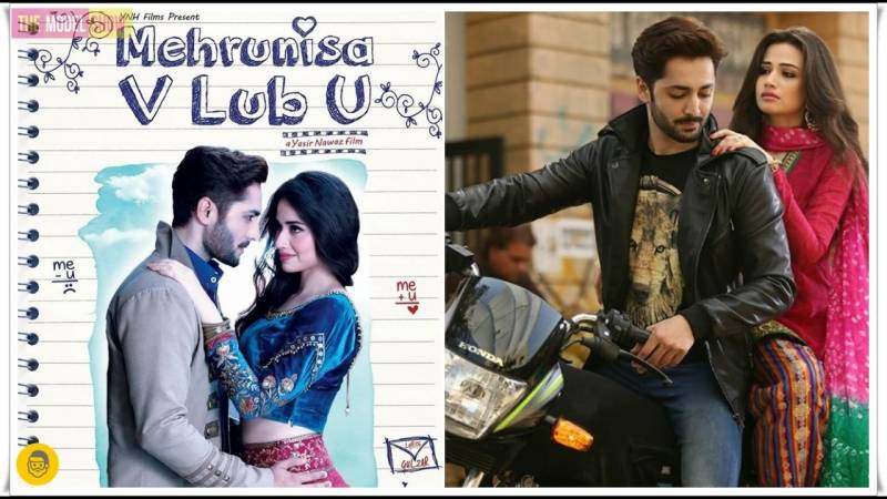 Mehrunnisa V Lub You to debut this Eid ul Fitr