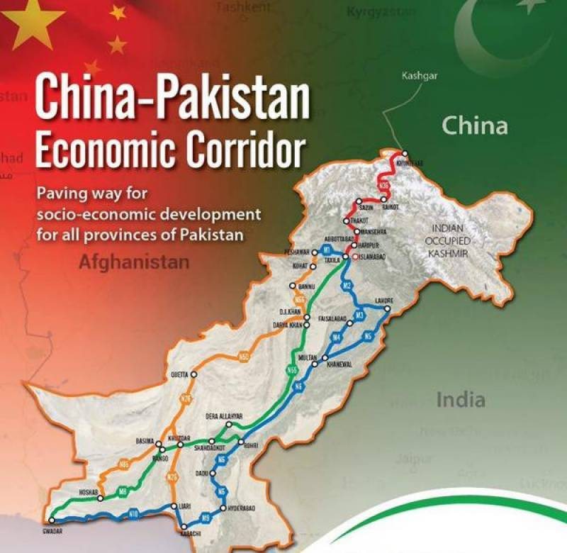 Official website of CPEC launched