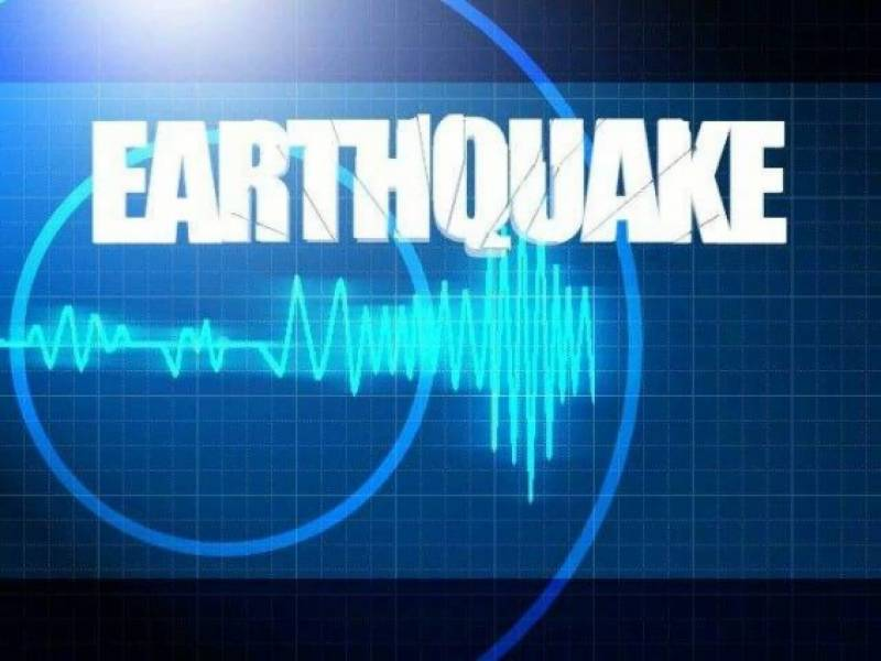 4.5-magnitude earthquake jolts various parts of country