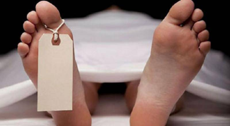 Dead body of Woman found in drum