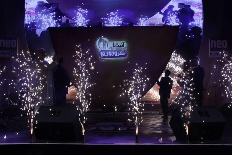 "Logo launching ceremony of Pakistan's first Reality TV show ""Idea Caroron Ka"""