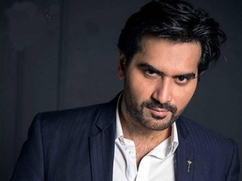 Humayun Saeed's father passes away