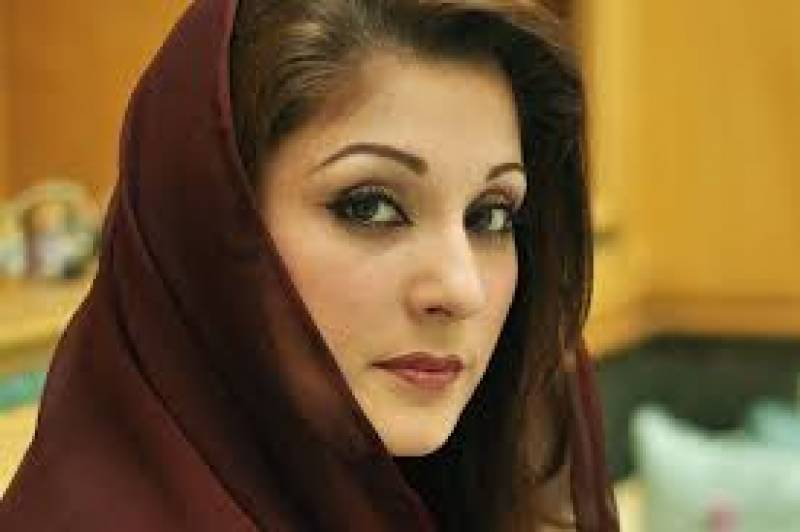 Infamous German Daily tweets documents about Maryam Nawaz links with PanamaLeaks