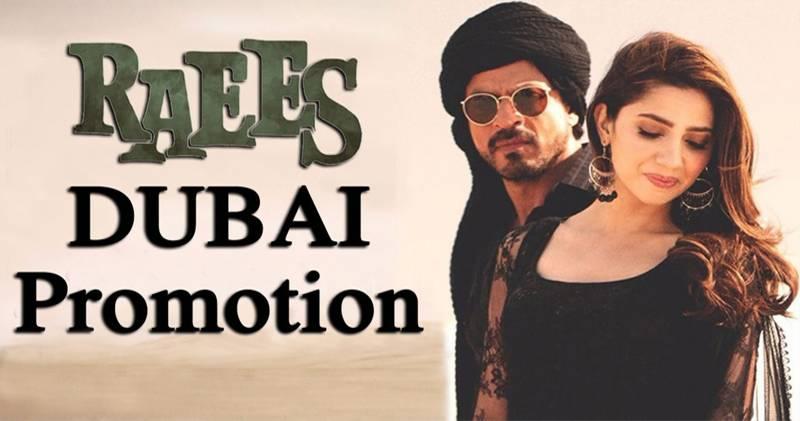 Mahira promotes Raees in Dubai
